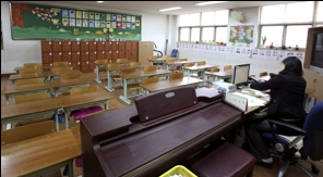 Empty south korean school - radioactive rain