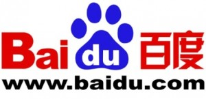 baidu-rsz-small